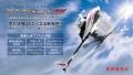 ヒロボー S.R.B クオーク SG フルセット(72MHz)