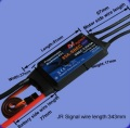 RCネットサービス RCN MTE 85A-ESC 5.5V 4A BEC(ブラシレス用ESC)