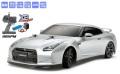 【ドリフト仕様!!LEDライト・OPパーツ標準搭載!!フルセット!!】 タミヤ 1/10 RCエキスパートビルトシリーズ No.101 NISSAN GT-R(TT-01Dシャーシ TYPE-E)ドリフトスペック