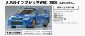 dNaNo スバルインプレッサWRC 2006 オートスケールコレクション