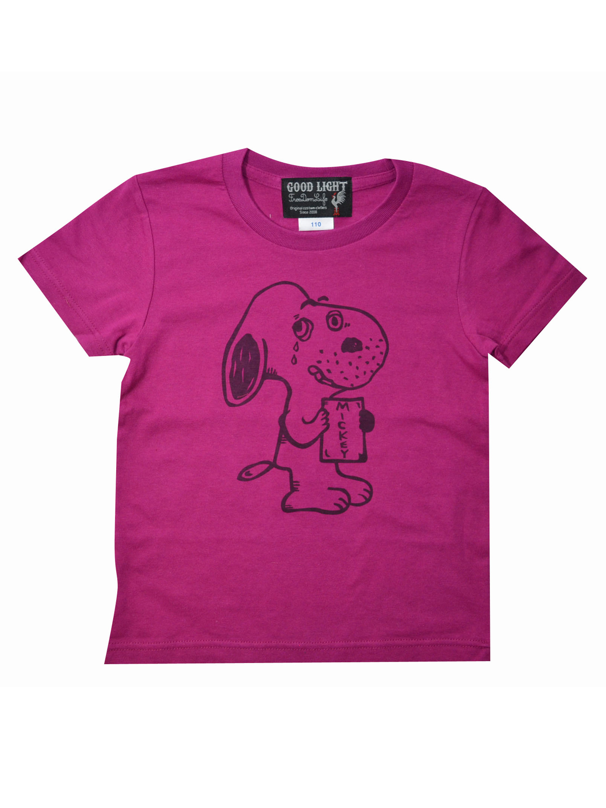 GOOD LIGHT KIDS INU TEE