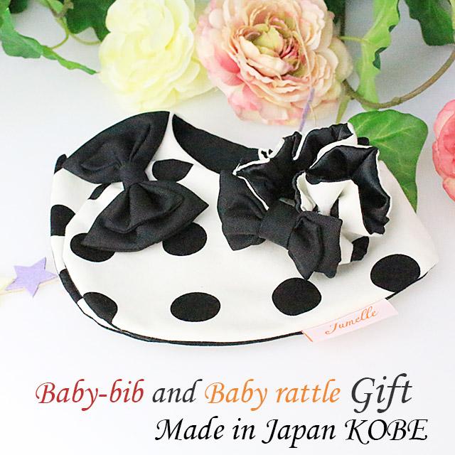 【出産祝い】親子お揃いジュメル神戸まあるいおでかけスタイブラックドットとシュシュ形ラトル(ガラガラ)セット【誕生日/手作り】