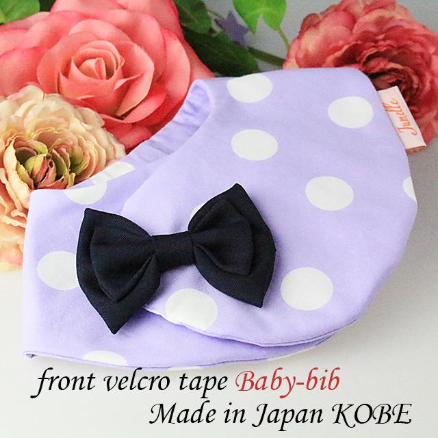 【出産祝い】親子お揃いジュメル神戸まあるいおでかけスタイパープルホワイトドット【出産祝い・誕生日】