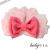 【親子お揃いプレゼント】ピンクシフォンとピンクリボンベビーラトルシュシュ【出産祝い/誕生日/記念】サイズ