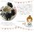 親子お揃いシュシュ(ペアヘアアクセサリー)専門店ジュメルチェックとチョコブラウンリボンベビーラトル【出産祝い/誕生日/妻】メイン1
