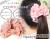 【親子お揃いプレゼント】ジュメル神戸オーガニックコットン100%ピンクチェックとピンクリボンママシュシュ1