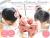 親子お揃いシュシュ(ペアヘアアクセサリー)専門店ジュメルオーガニックコットンピンクボーダーピンクリボンガールズメイン画像1