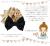 【親子お揃いプレゼント】ベージュサテンとブラックリボンのベビーシュシュ形ラトル【出産祝い/誕生日/ジュメル神戸/子ども】メイン1