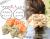 【親子お揃いプレゼント】オレンジギンガムチェックとベージュリボンのママシュシュ【出産祝い/誕生日/ジュメル神戸/妻】メイン1