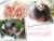 【親子お揃いプレゼント】ピンクレースとピンクリボンの子どもシュシュ【出産祝い/ペア/誕生日/ジュメル神戸】メイン 1