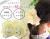 【親子お揃いプレゼント】マカロンパステルイエローとベージュリボン子どもシュシュ【出産祝い/誕生日/記念】メイン