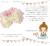 【親子お揃いプレゼント/高級シュシュ】ピンクツイードと白ドットリボンのベビーシュシュ【出産祝い/ペア/誕生日/ジュメル神戸】メイン1