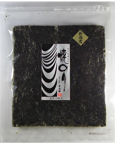 新海苔 500円