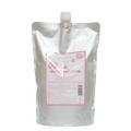 ニューウェイジャパン ナノアミノ トリートメント RM-RO 1000g 詰替用 (ローズシャボンの香り)