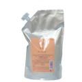 ナンバースリー ILGA 薬用トリートメントS(医薬部外品) 800g(詰替用)