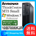 ����̵�� ��Υ� Lenovo ThinkCentre M73 Small Windows7 pro 32bit Corei5-4590 �ǥ����ȥå� �ѥ����� PC ���ΤΤ� M���꡼�� DVD�����ѡ��ޥ���ɥ饤�� 10B7006KJP