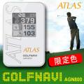 ��ԥƥ� ���ȥ饹 ��YUPITERU ATLAS�� ����եʥ� GOLFNAVI GPS ��Υ�� AGN800 �ۥ磻�ȡʸ��꿧��