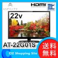 ����̵��������� ASPILITY 22����� �ե�ϥ��ӥ���� LED�վ��ƥ�� TV �ƥ�� AT-22G01S