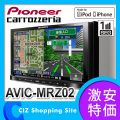 ������̵���� �ѥ����˥� ����åĥ��ꥢ��Pioneer carrozzeria�� �ڥʥ� 7V�� �����ʥӥ�������� AVIC-MRZ02