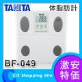 タニタ(TANITA) 体脂肪計付き ヘルスメーター 体重計 体組成計 体脂肪計 BF-049 ホワイト