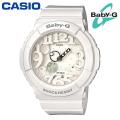 (送料無料) Baby-G カシオ(CASIO) BGA-131-7B アナデジ腕時計 Neon Dial Series ネオンダイヤルシリーズ ホワイト