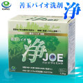 洗濯洗剤  善玉バイオ洗剤 浄 JOE 洗濯洗剤 1.3kg
