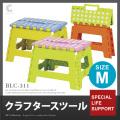 東谷 クラフタースツール NORMAL Mサイズ 折りたたみ式 踏み台 ステップ 椅子 BLC-311