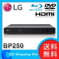 送料無料 ブルーレイディスクプレーヤー ブルーレイプレーヤー LG DVDプレーヤー DVDプレイヤー 再生専用 BP250