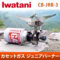 ���勵�ˡ�IWATANI�� �����åȥ��� ����˥��С��ʡ� CB-JRB-3