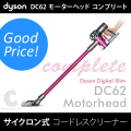 ������̵�����ݽ� ���������dyson�� DC62 Digital Slim �⡼�����إå� ����ץ�� �����ɥ쥹����ʡ�