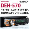 ������̵���� Pioneer carrozzeria �ʥѥ����˥� ����åĥ��ꥢ�� DEH-570 ���������ǥ���