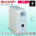 ������̵���ۥ��㡼�ס�SHARP�� �ץ饺�ޥ��饹�������絡 DI-CD1S-W