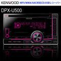��������̵���� KENWOOD �ʥ��󥦥åɡ� CD/USB/AUX/iPod�б� 2DIN MP3/WMA/AAC/USB�쥷���С���DPX-U50