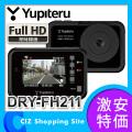 ドライブレコーダー ユピテル(YUPITERU) ドライブレコーダー DRY-FH211 12V車用 フルHD 2.4インチ液晶 常時録画 ドラレコ