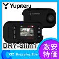 ユピテル(YUPITERU) ドライブレコーダー DRY-Slim1 ミニTYPE 1.41インチ液晶 常時録画 HD 12V車専用