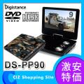 DVD�ץ쥤�䡼 DVD�ץ졼�䡼 �ݡ����֥�DVD�ץ졼�䡼 9����� CPRM�б� DS-PP90 �º̥֥饦��� ZOX