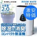������̵���� �����Х�� ROOM MATE ����ѥ��Ƚ� �٥������ EB-RM300