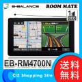 ����̵�� �����Х�� ROOM MATE 7����� ������ �ݡ����֥�ʥ� EB-RM4700N ��2015ǯ�����Ͽޥǡ�����