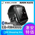 (送料無料) スマートウォッチ イーバランス スマートフォン対応ウォッチ スマッチ ウェアラブルデバイス EB-RM4900S