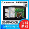 ����̵�� �����Х�� ROOM MATE 7����� ����ݡ����֥�ʥ� ������ �ʥ� �����ʥӥ�������� 2016ǯ���ǥޥå���� EB-RM6000N