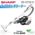◇(送料無料) シャープ(SHARP) サイクロンクリーナー 掃除機 EC-CT12-C ベージュ系