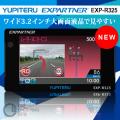 △(送料無料) ユピテル GPS 3.2インチ液晶 レーダー探知機 EXPARTNER EXP-R325 (RSR40sd同機能モデル) カーレーダー