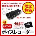 �ܥ����쥳���������ɥ饤�֥쥳������ Mini DV FF-5525 ����