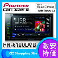 ������̵���� �ѥ����˥� ����åĥ��ꥢ��Pioneer carrozzeria�� ���������ǥ��� DVD/CD+USB/iPod 2D�ᥤ���˥å� FH-6100DVD