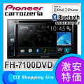 ������̵���� �ѥ����˥� ����åĥ��ꥢ��Pioneer carrozzeria�� ���������ǥ��� DVD/CD+USB/iPod+Bluetooth 2D�ᥤ���˥å� FH-7100DVD