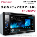 ��������̵���� �ѥ����˥� ����åĥ��ꥢ��carrozzeria�� DVD/CD/USB/AUX/iPod�б� ���������ǥ��� FH-780DVD