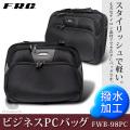 ビジネスバッグ FRC 撥水加工 ビジネスPCバッグ FWB-98PC