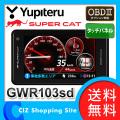 ��ԥƥ��YUPITERU�� GWR103sd GPS 3.6������վ� ̵��LAN�б� �졼����õ�ε�