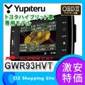 �졼����õ�ε� GPS ��ԥƥ��YUPITERU�� GWR93HVT 3.6������վ� �ȥ西�ϥ��֥�åɼ����ѥ�ǥ� OBDII��° �����졼���� �쥤����õ�ε� �졼����