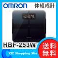 送料無料 オムロン カラダスキャン デジタル体重計 体重計 体脂肪計 Wi-Fi通信機能搭載 HBF-253W-BK